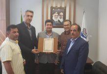 انتصاب جناب آقای علی محمد سلامتیان به عنوان عضو هیئت مدیره کمسیون ویژه نمایندگی های مجاز