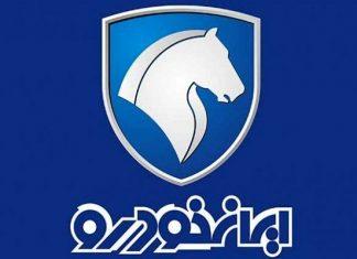 ایران خودرو irankhodro