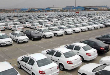 تغییر زمانی قیمتگذاری خودروها در سال جدید