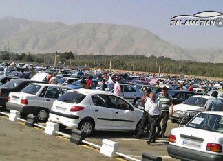 تغییر جدید در پیش فروش خودرو ها  
