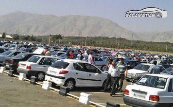 تغییر جدید در پیش فروش خودرو ها |